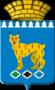 Герб Режевского городского округа