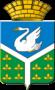 Герб Ачитского округа