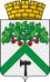 Герб Верхнесалдинского городского округа